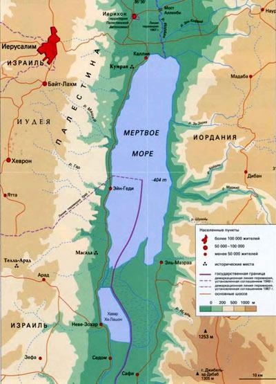 Где находится мертвое озеро на карте мира